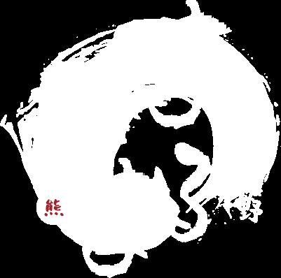 まるっと熊野 まるくま MARUKUMA