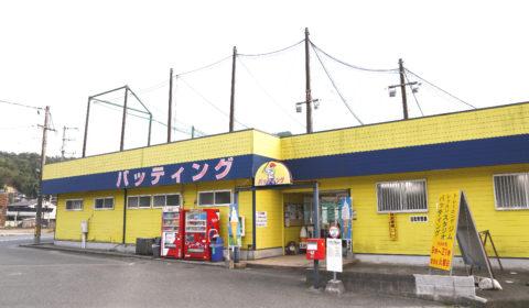熊野スポーツセンター