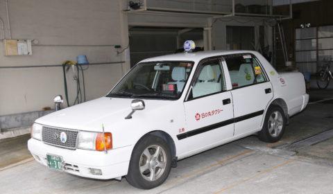 (有)日の丸タクシー