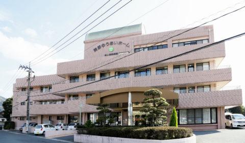 医療法人社団 古川医院 介護老人保健施設 熊野ゆうあいホーム